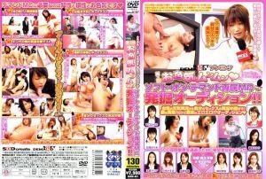 第1回 お色気ムンムン ソフト・オン・デマンド専属MC(司会者)発掘オーディション!!