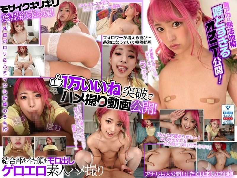 【VR】(自称)红的贫乳写真偶像光希地下帐号自慰协助公开!  渚光希 B