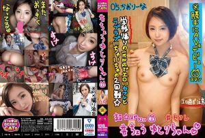 #超宽松频道 05.薰酱