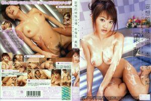 ナンバーワンスタイル×ギリギリモザイク 妄想的特殊浴场 本指名 果梨