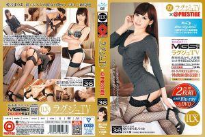 高贵正妹TV×蚊香社精选 36 爱音麻里亚
