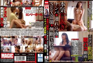 本気(マジ)口説き ナンパ→连れ込み→SEX盗撮→无断で投稿 イケメン软派师の即パコ动画 9