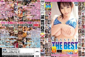 CRYSTAL THE BEST 8时间 2014 秋