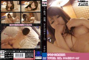 真实搭讪后首拍 34 in 涉谷 T小队