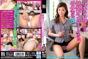 露内裤自慰挑逗好色痴女 5