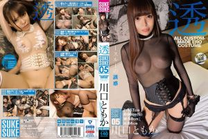 川口友香×SUKESUKE#005