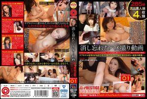 忘记删除的幹砲自拍影片 第一集