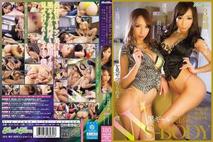 kira★kira BLACK GAL 黑辣妹双美巨乳S-BODY3小时