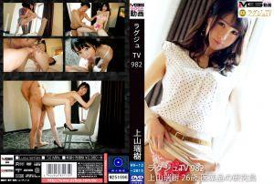 高贵正妹TV 982
