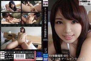 素人应徵A片幹砲体验 695