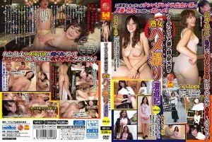 疯癫色影师・安大吉的熟女自拍幹砲漫游记 VOL.11