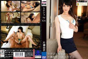 高贵正妹TV 826