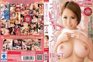 北川爱莉香超级完整精选4小时