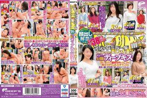 魔镜号 全篇露脸!美魔女人妻公开激烈深吻发情开肏! 04 -上