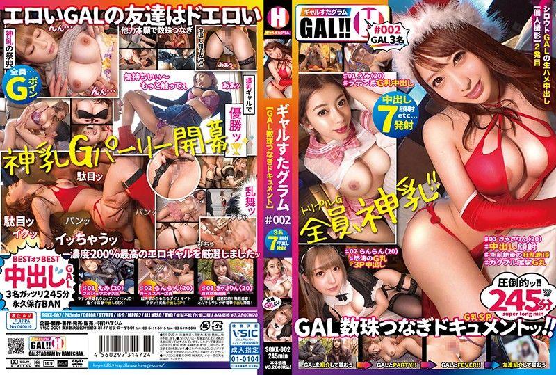辣妹星图像♯002