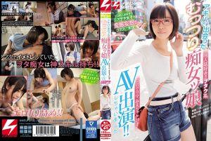 秋叶原超宅肉感痴女下海拍片! 美枝 把妹JAPAN EXPRESS Vol.89