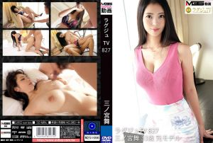 高贵正妹TV 827
