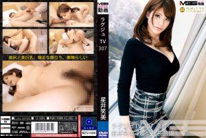 高贵正妹TV 307 星井笑
