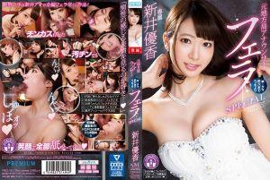 前地方电视台女主播 淫溼口交SP 新井优香