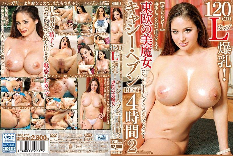3分速尻超淫语幹砲!! 凯茜·黑文 4小时精选 2