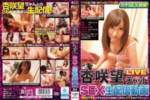 杏咲望视讯做爱实况影片