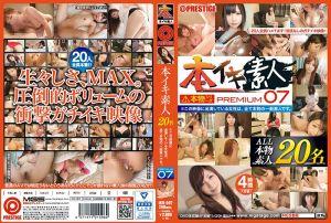 真正高潮素人妹×蚊香社精选 07 第二集