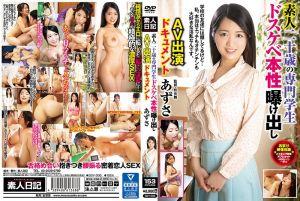 素人学生妹肏出淫乱本性幹砲档案 小梓
