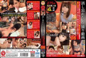 消し忘れたハメ撮り动画 5-上