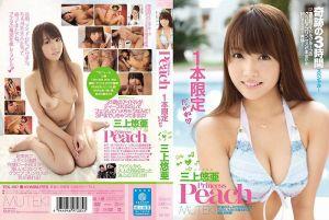 SKE48的三上悠亚大玩3P Princess Peach 三上悠亚