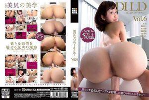 美臀假阳具自慰 Vol.6