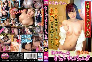 #超宽松频道 03.麻衣酱
