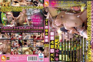 究极人渣幹砲影像 辣妹版 第34位受害者