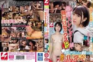 中出窈窕逃家正妹15连发当片卖! 爱优 把妹JAPAN EXPRESS Vol.91