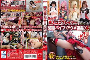 下春药鲍塞棒肏翻角色扮演妹! 4