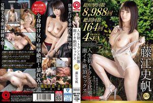 人生初・トランス状态 激イキ絶顶セックス 50 全身仰け反り痉挛絶顶!暴れ乳! 藤江史帆