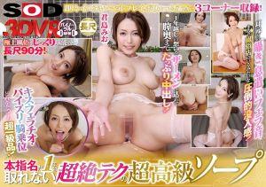 【4】VR 长篇 指名要等1年!超威淫技泡泡浴 第四集