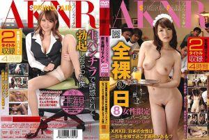 AKNR 春季园游会 完全性爱自拍 2部收录 【日本国民全裸纪念日(8)女性限定版】【完全主观 被露内裤诱惑而勃起的我】