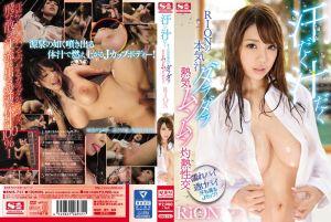 飚汗喷汁灼热猛幹砲 宇都宫紫苑(RION)