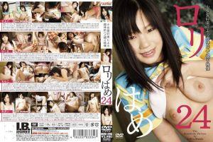 萝莉幹砲 24