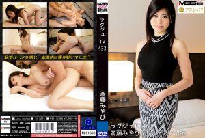 高贵正妹TV 433 加藤绘麻