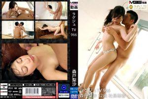 高贵正妹TV 966