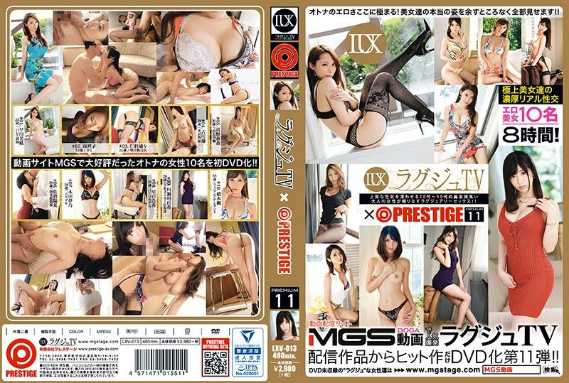 高贵正妹TV×蚊香社精选 11 上