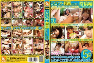 素人动画.com 1