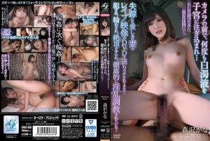 失踪爱妻轮姦调教影片 森泽佳奈