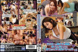 目击走光超爽滴 被抓包淫笑幹翻?! 110 瑜珈教练篇