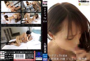 高贵正妹TV 854