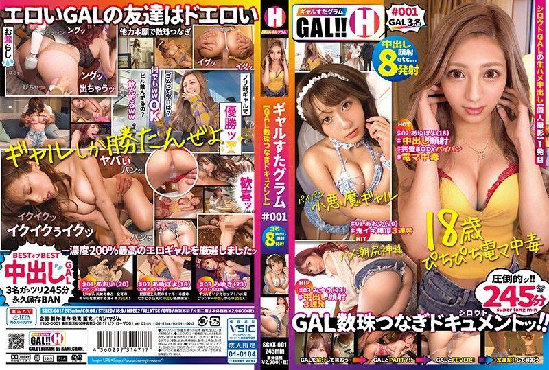 辣妹星图像♯001