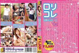 罗莉精选 season 02