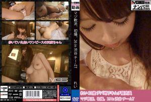 真实搭讪后首拍 26 in 涉谷 T小队