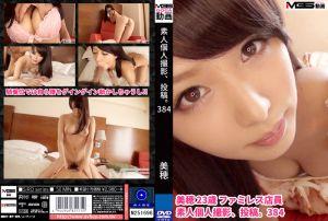 素人幹砲自拍投稿 384